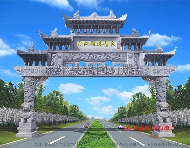 景区入口牌坊大门样式图片及景区牌坊效果图展示