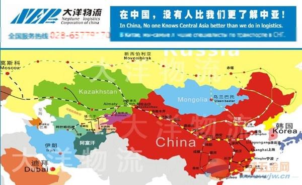 广州到阿拉木图,塔什干,阿斯塔纳特价铁路运输