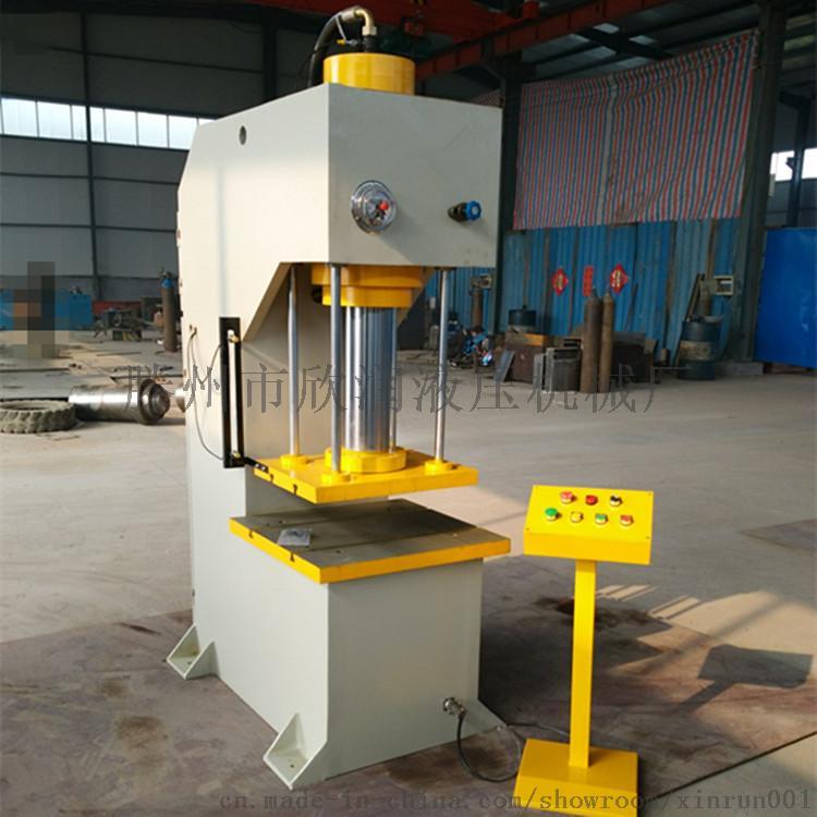 优质供应10吨单臂液压机小型单柱油压机738655572图片