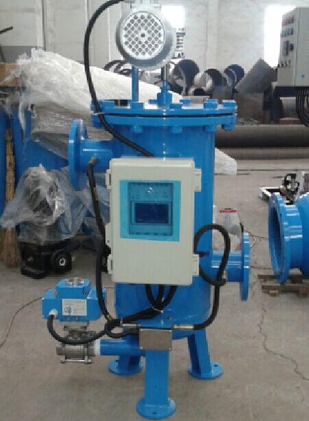福米德scf-n全自动自清洗过滤器1000公斤机械称图片