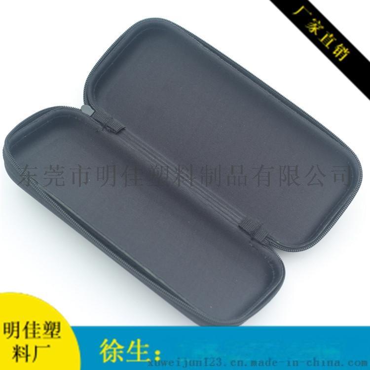 海绵热压加工厂家贴布一体成型eva泡绵托盒768651135