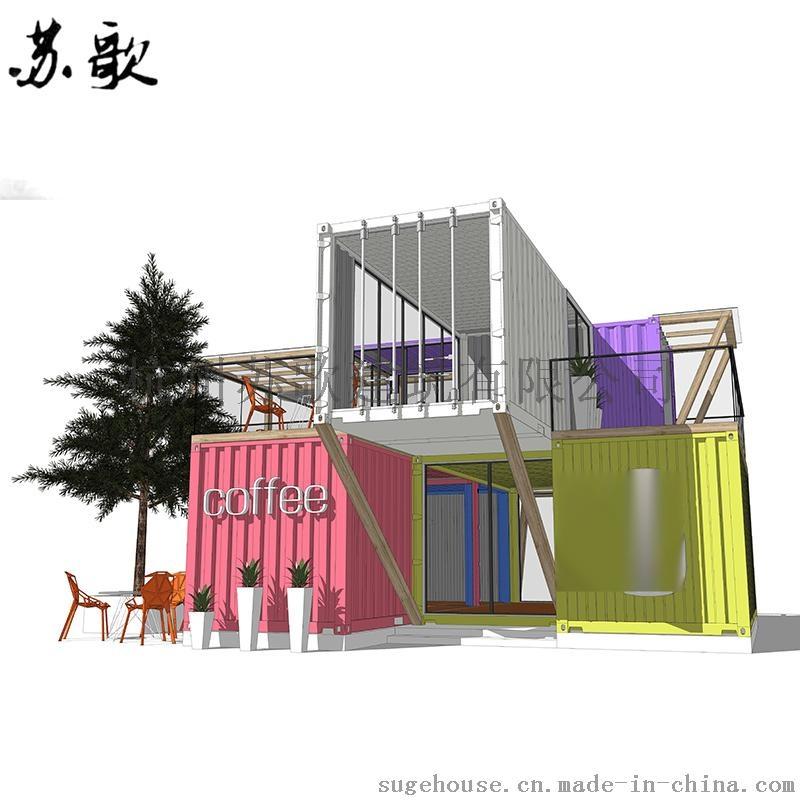 杭州专业山水定制集装箱别墅创意集装箱别墅厂家一品临海房屋图片