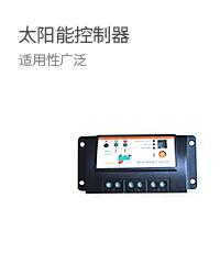 深圳市光瀾世紀科技有限公司