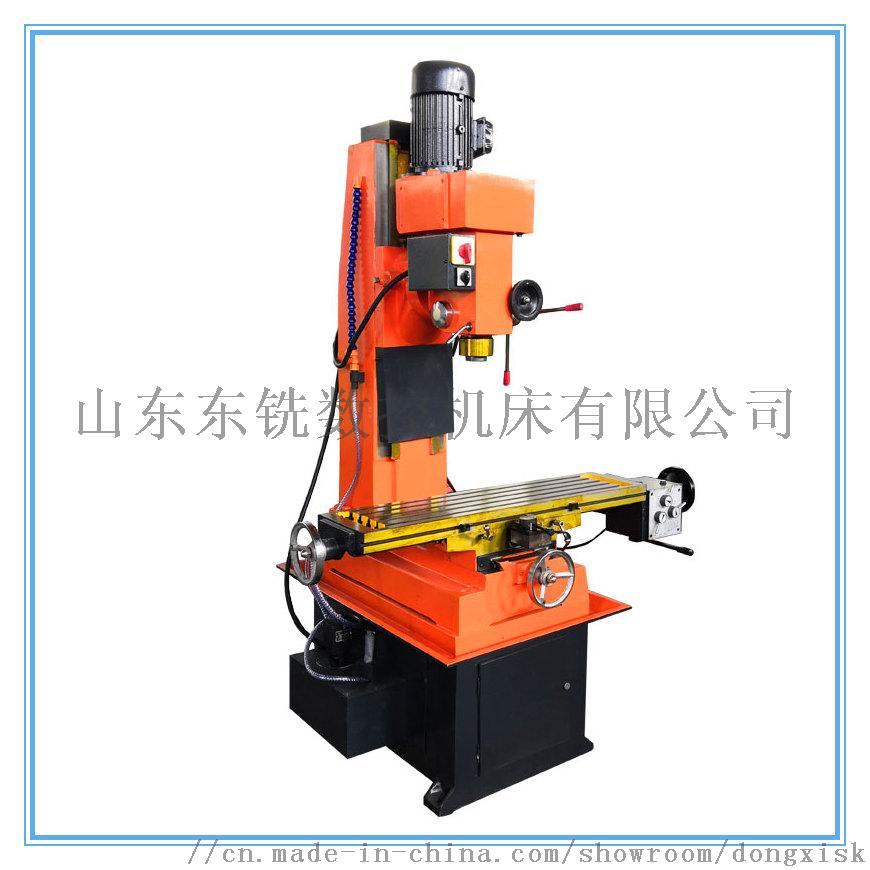 中国钻�����(c_中国制造铣床厂家供应多功能钻铣床zx50c