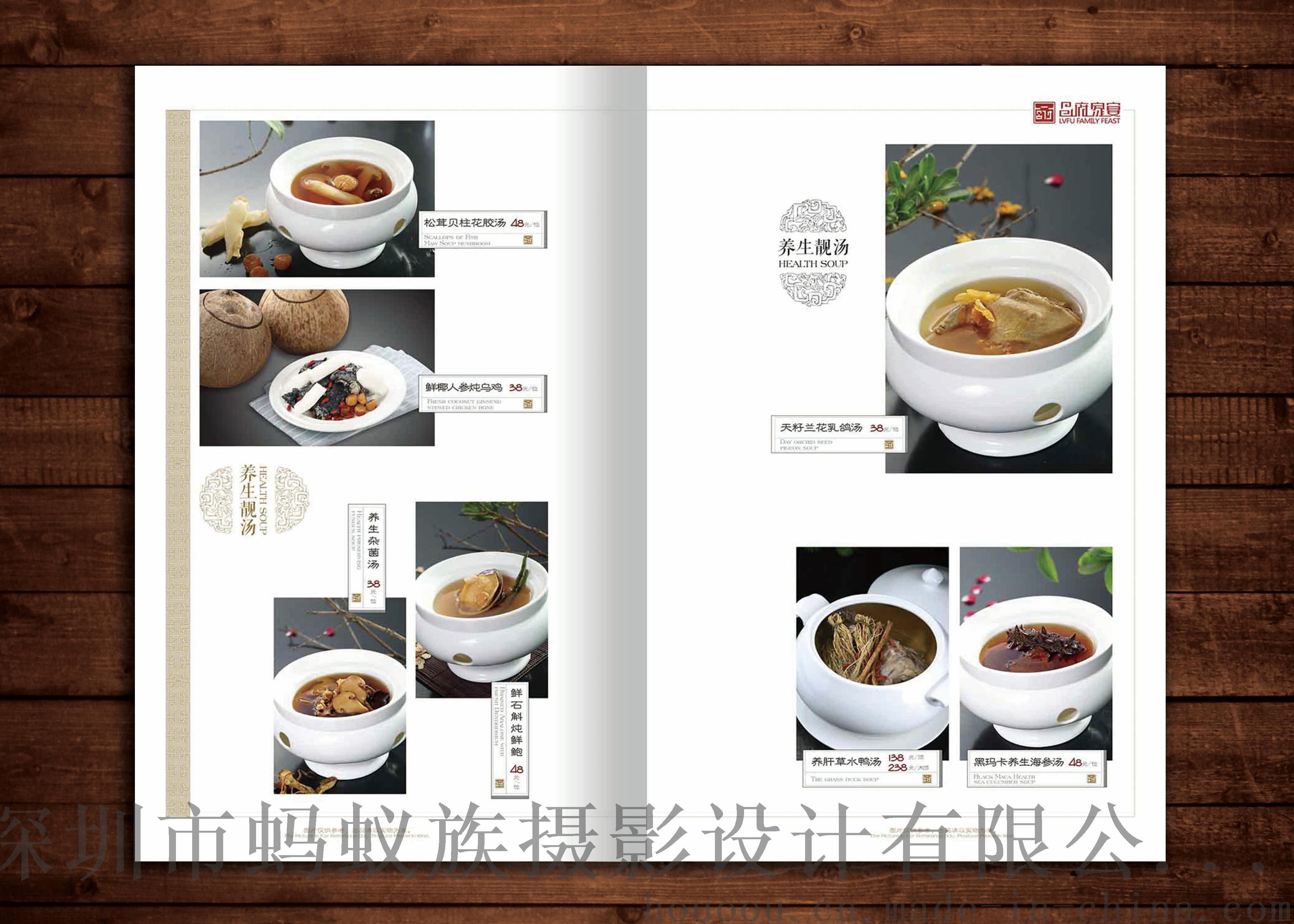 菜品设计外卖摄影美食拍摄菜单拍摄菜谱拍摄春季什么菜谱吃湘菜图片