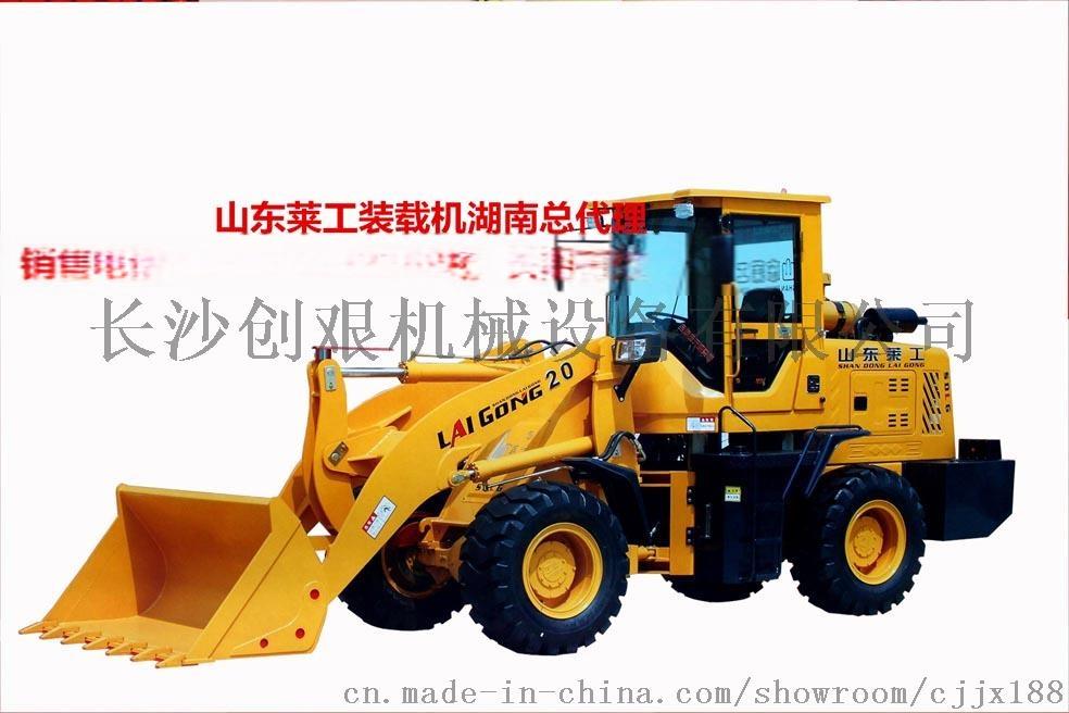汝城 桂东山东莱工920铲车装载机配件哪里买图片