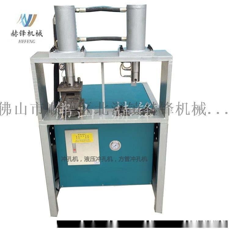 冲孔机用什么样的液压泵?43801162
