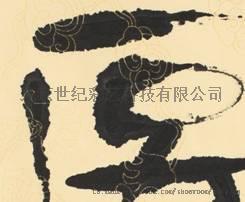 平台式大幅面打印机|扫描仪 北京世纪彩艺42233342