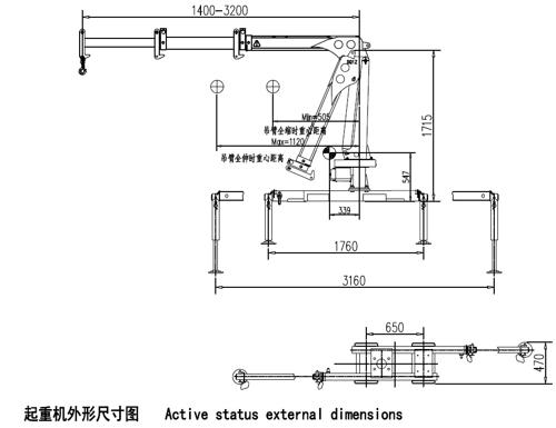 液压水平钻起重机参数 水平钻吊机图片图片