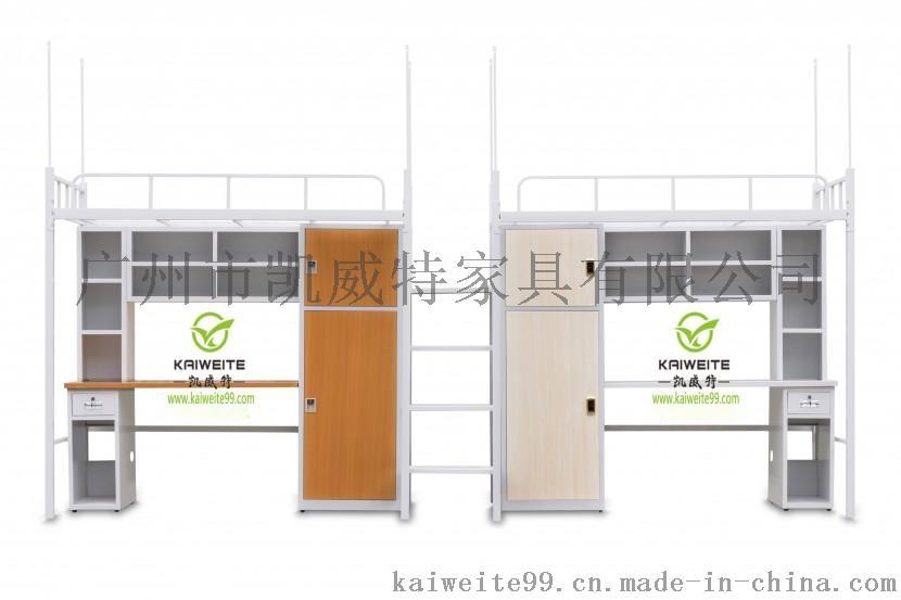 长沙学生宿舍用公寓床103024 (22)