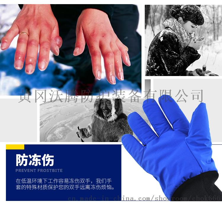 液氮手套详情_05