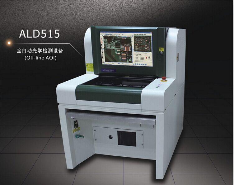 2013年神州视觉ald515,二手aoi 神州515 510,离线aoi光学检测