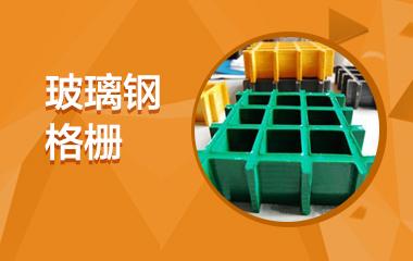 枣强县恒泽玻璃钢有限公司