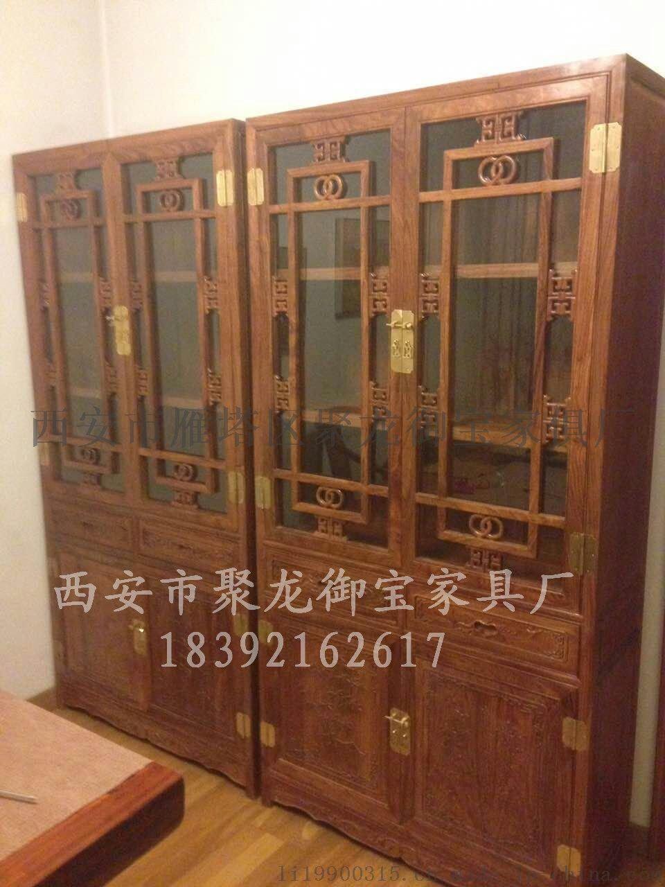 供应陕西西安红木书柜 榆木书柜 古典书柜 仿古书柜以及.图片