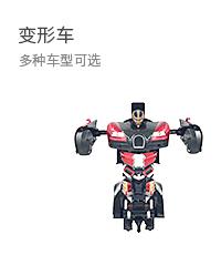 汕頭市澄海區樂美佳玩具商行