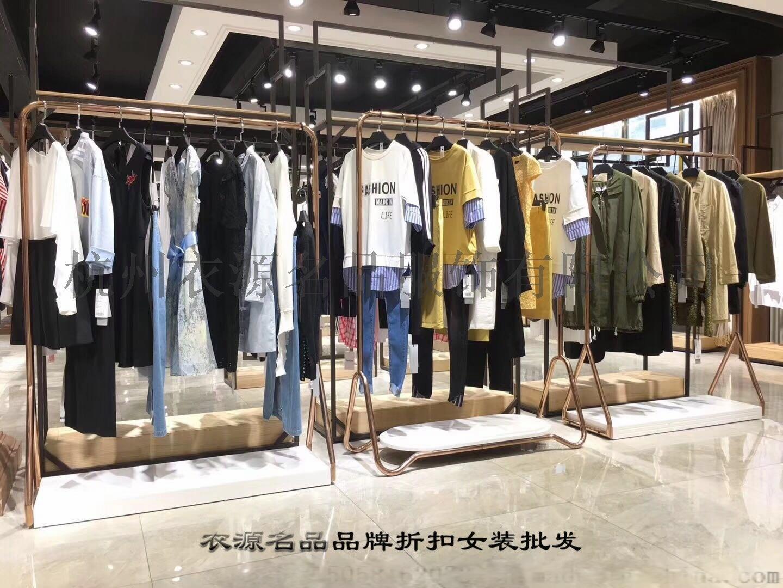 【艾系列】专柜品牌折