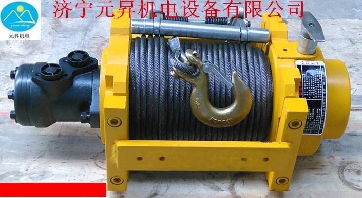 液压绞盘机安装原理 改装车用液压绞盘 自救绞盘机 马达绞盘图片