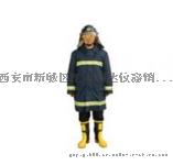 西安97式消防服13659259282778637195