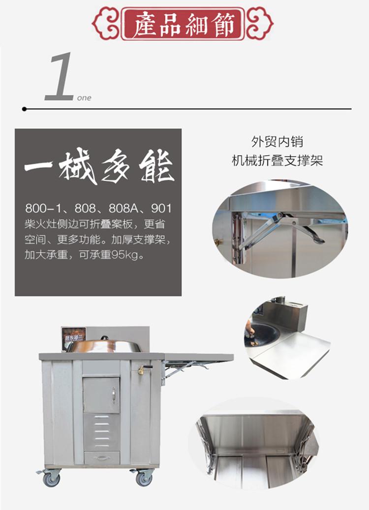 旺乡邻不锈钢柴火灶xw801节能省柴大锅灶农村新式土灶台图片