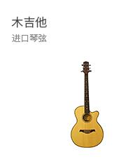 昌乐明宇乐器有限公司