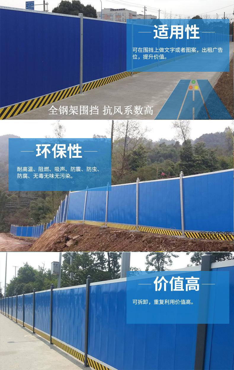 每周组织一次检查,定期对围挡墙和宣传广告进行保洁,维护,凡是墙体和