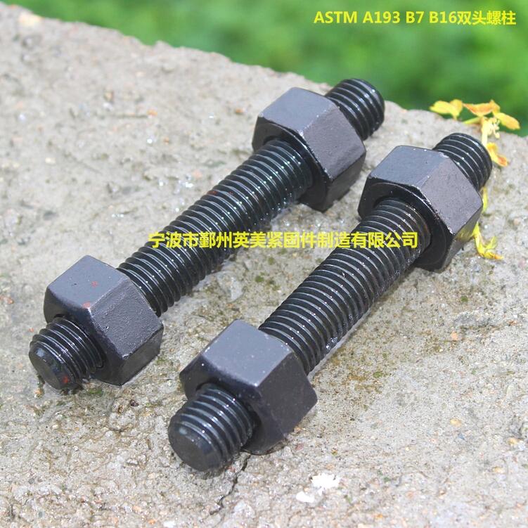 专业生产astma193/a193m