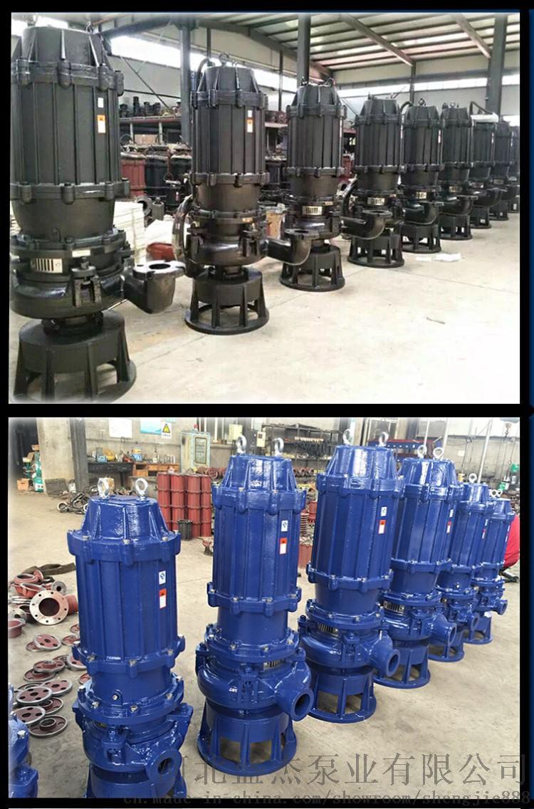 zjq潜水渣浆泵吸沙抽砂机泥浆泵高扬程无堵塞耐磨