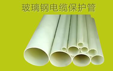 枣强县众信玻璃钢环保制品厂