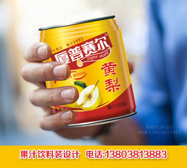 果汁饮料包装设计黄梨汁饮料v饮料河南省新乡市亿通商务图片