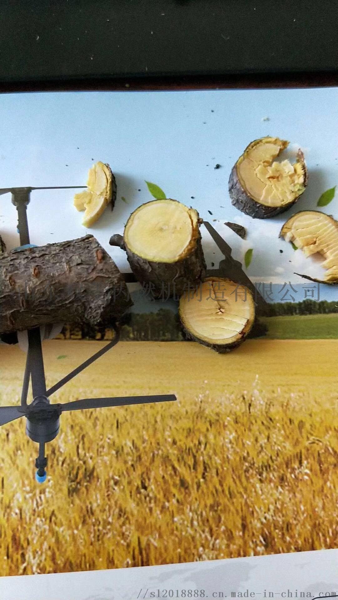 园艺修枝兔毛剪v园艺果树剪厂家直销树枝工具米奇毛衣针织衫图片