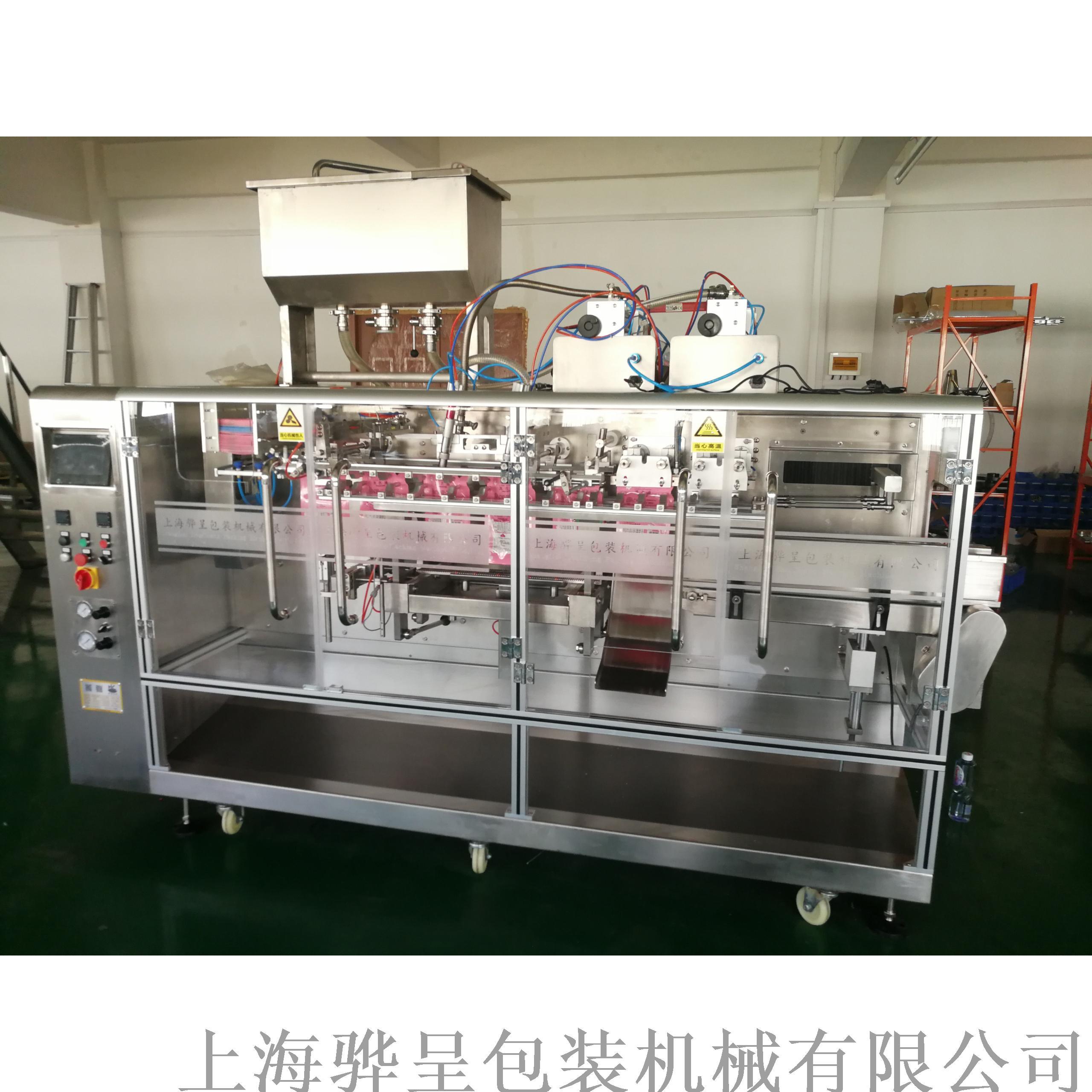 洗衣粉包装设备厂家 骅呈HC773057625