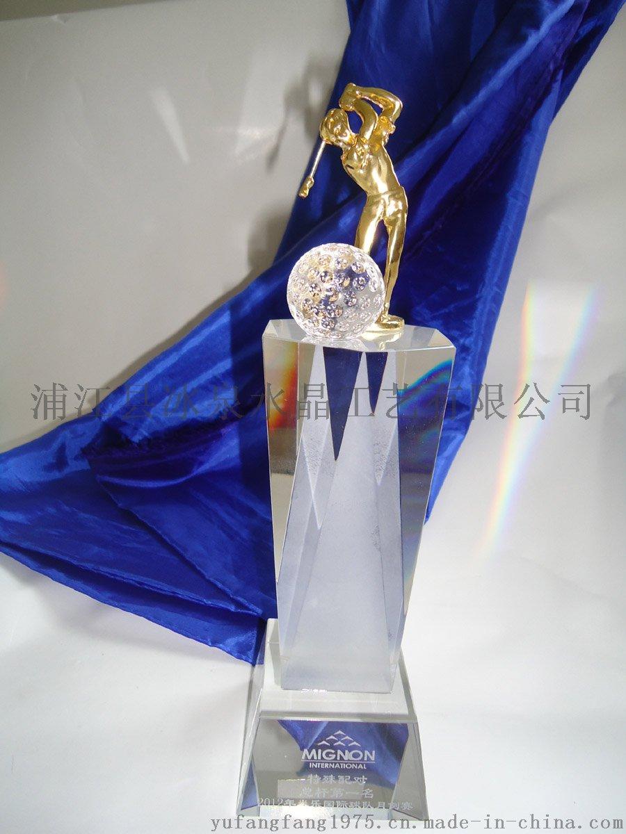 奖杯乒乓球战团体育赛事奖品水晶纪念品骑马与砍杀水晶领军者npc图片