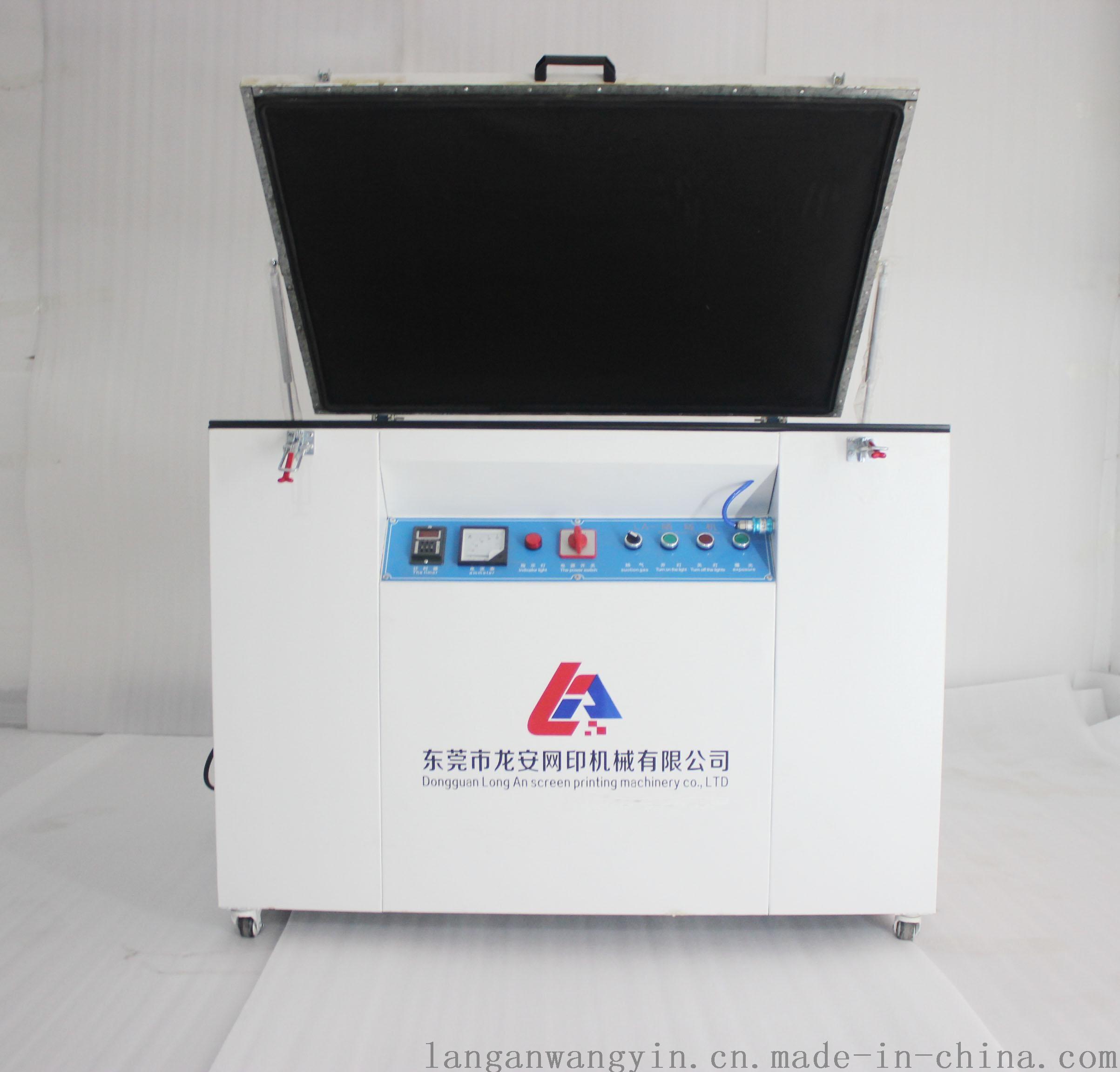 la9012晒版机东莞相框碘镓灯晒网机压克力厂家电子图片