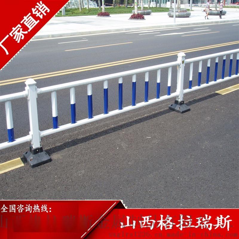 山西太原晋中市政道路护栏 车道隔离护栏 马路防护栏