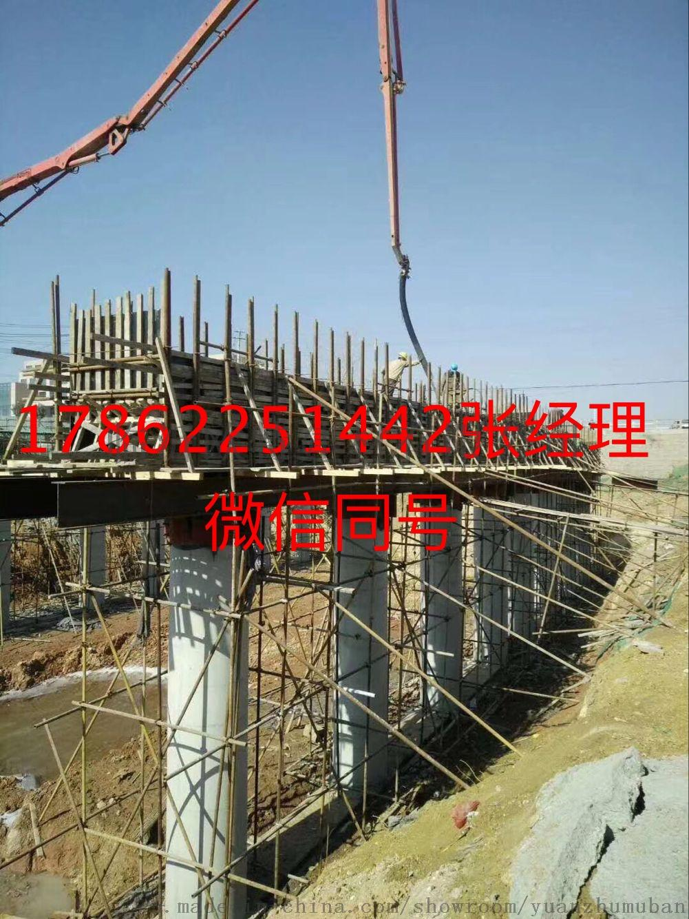 模板柱子浇筑圆柱木公路/木质圆水泥厂家738156022模板工作服图片