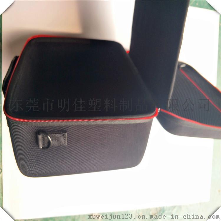 eva吸塑收纳盒EVA泡绵冷压包 eva铅笔盒63247395