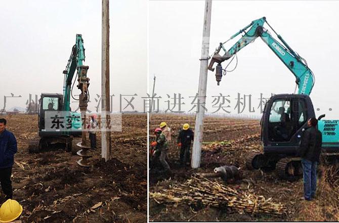 挖掘机泥土钻孔机 小型液压螺旋钻机图片