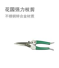 中山市康民金属制品厂有限公司