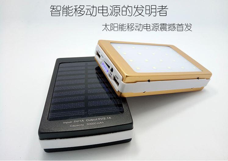 太阳能带露营灯移动电源/10000毫安18650锂电池移动电源