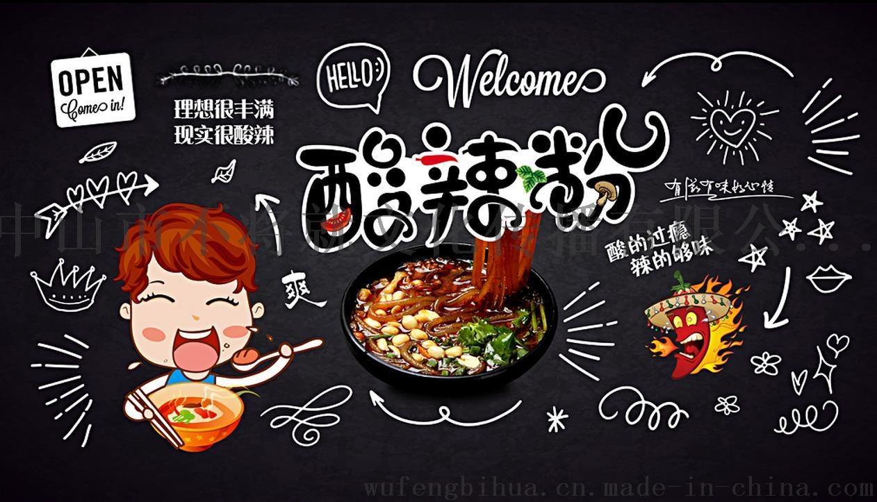 不将就部分重庆美食餐厅背景墙素材推荐