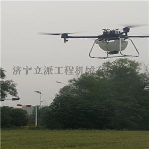 农用能打农药的无人机,高续航高抗摔745904052