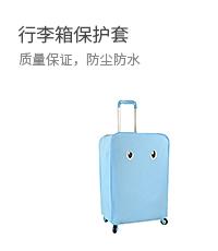 廣州奧奇無紡布有限公司