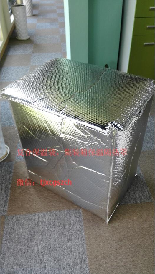 塑料复合材料_实力厂家特殊定制进出口海运集装箱货柜用隔热托盘罩|铝箔 ...