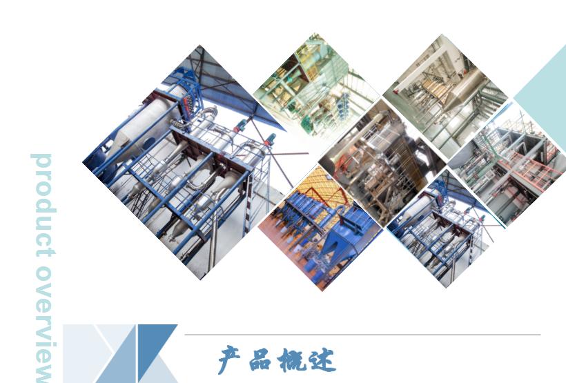磷酸铁锂粉碎机 磷酸铁锂成套生产线 【众金】62118695