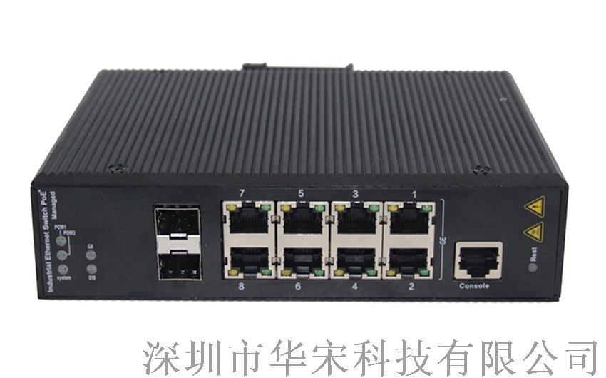 工业级千兆2光8电环网交换机安防监控光纤交换机
