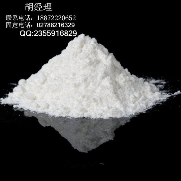 芬躹櫹n)_中文同义词:特比萘酚;盐酸特比萘酚;特比萘芬盐酸盐;(e)-n-(6,6-二