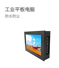 深圳市東凌智慧科技有限公司