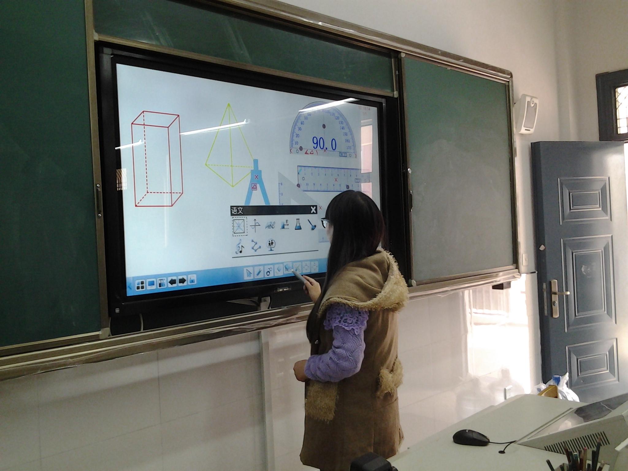 多媒体教学一体机_产品目录 办公文教 教学和演示用具 多媒体教学一体机 > 北京市政府