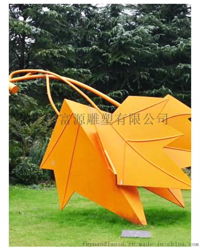 定做户外园林景观雕塑 大型叶子不锈钢造型雕塑图片