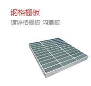 安平县卓良金属丝网制品有限公司